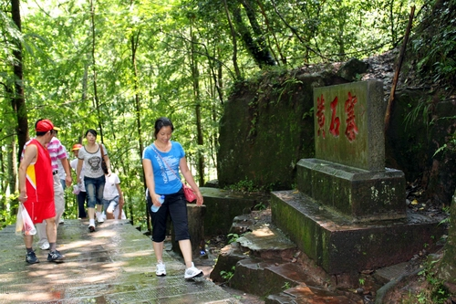 Scenic Spots in Zhangjiajie Open Free to the Students