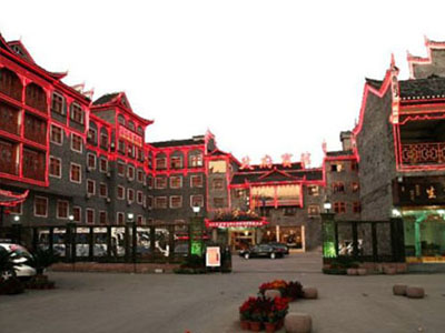 Fenghuang Government Hotel
