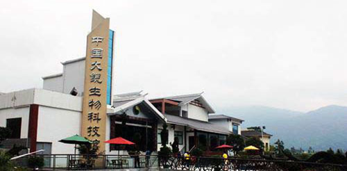 The First Museum of Salamander Opens in Zhangjiajiessss1.jpg