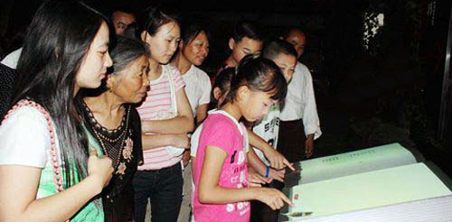 The First Museum of Salamander Opens in Zhangjiajie.jpg