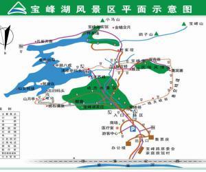 Baofeng Lake Map