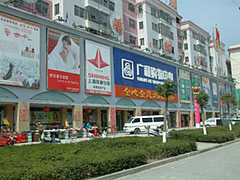 Zhangjiajie Guanghe Shopping Center