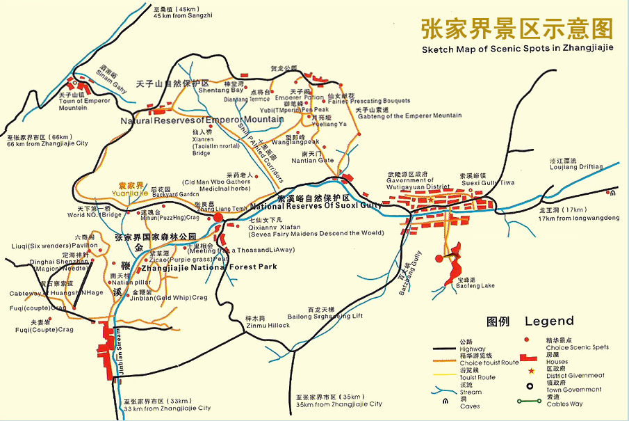 Zhangjiajie scenic area map zhangjiajie tourism information zhangjiajie scenic area map gumiabroncs Images