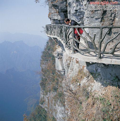 Avatar 2 Road: Zhangjiajie Tourism Information