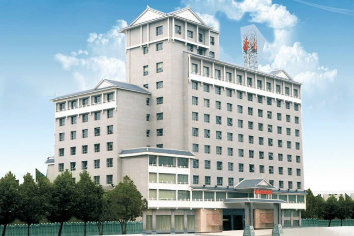 Wantai International Hotel
