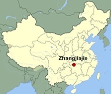 ABOUT ZHANGJIAJIE