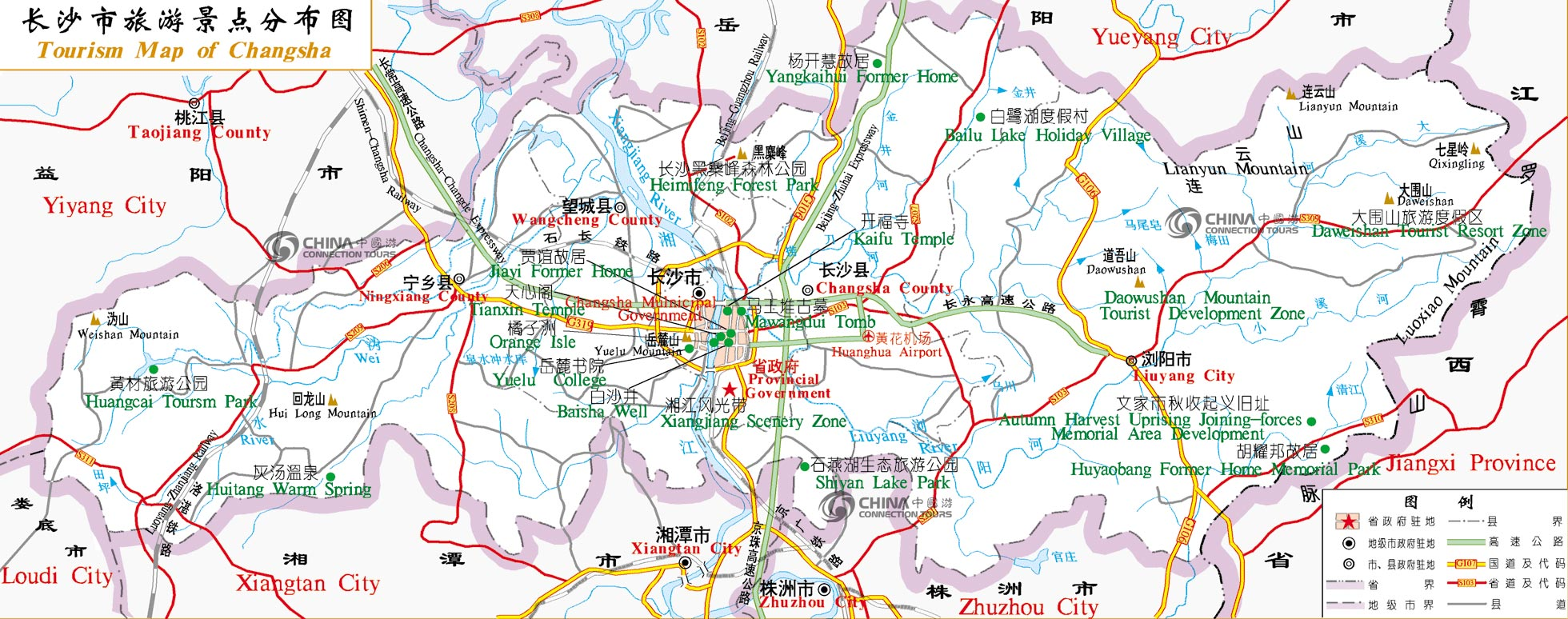 Hunan changsha city map zhangjiajie tourism information website hunan changsha city map gumiabroncs