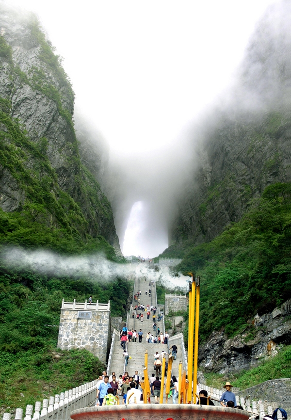 5D4N Hiking Tour in ZJJ national forest park-Grand canyon-Tianmenshan
