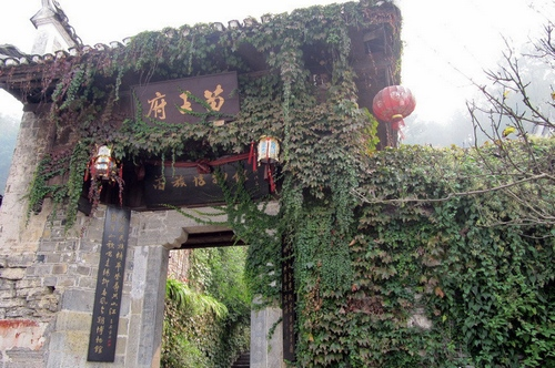 Ancient Dongjiu Village of Miao Nationality