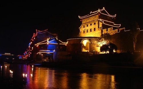 Fenghuang North Gate Tower