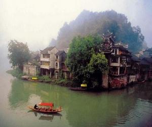 Fenghuang Town