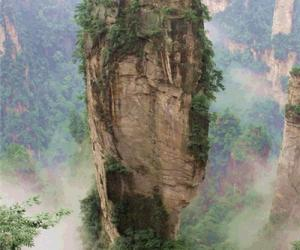 Yuanjiajie -ZJJ Avatar Mount