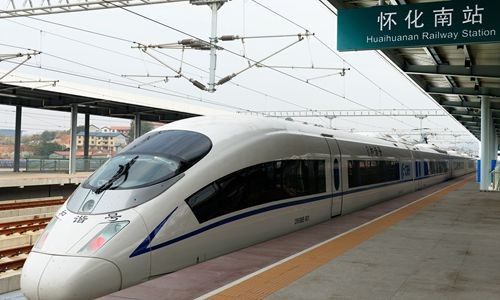 How to get Huaihua high-rail train station from Zhangjiajie