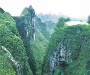 Hunan Fenghuang National Geopark