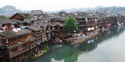 Fenghuang Ancient Town to Abolish Admission Fee