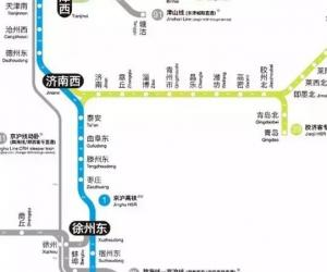 BEIJING TO NANJING TO SHANGHAI High-rail Train Travel Map(2016)
