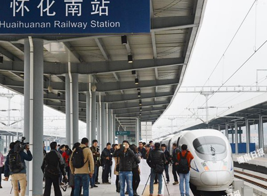 Zhangjiajie tour and Huaihua high-speed railway