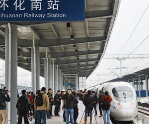 Hunan Huaihua high-speed railway with Zhangjiajie tourism