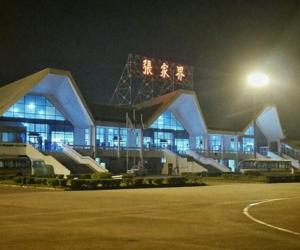 Zhangjiajie Airport Outbound Flights Time Table(2017 April-November)