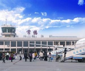 Changde Taohuayuan Airport Flights Time Table(2017 April-November)