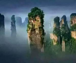 Zhangjiajie Tourism PICKING UP Guide Words