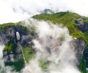 Aerial view of Tianmenshan scenic area in Zhangjiajie