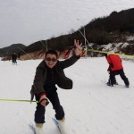 hunan Mount Dawei Park 8