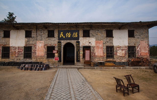 Yueyang Zhang Guying Village