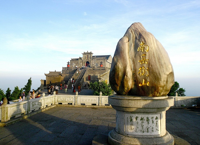 4 Days Eastern Hunan Tour for Shiniuzhai-Daweshan-Hengshan-Shennong Valley