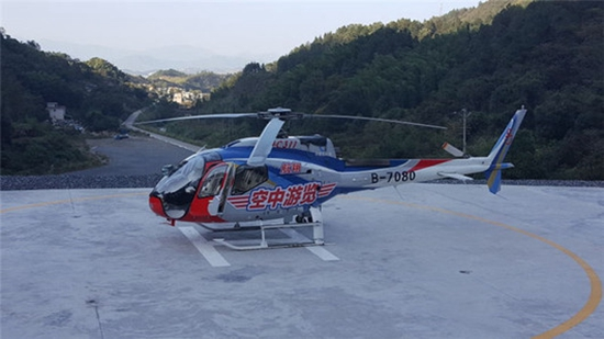Zhangjiajie helicopter air travel routes