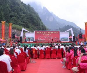 """Zhangjiajie Qixing Mountain """"Sky tourism city"""" started construction"""