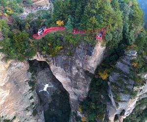 First Aerial Photography Festival Lunched in Zhangjiajie