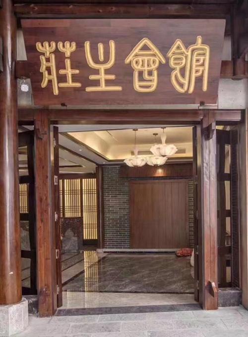 Zhangjiajie Zhuangzhu Boutique Club Hotel