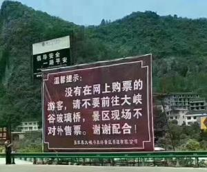 Is advance reservation necessary for Zhangjiajie glass bridge?