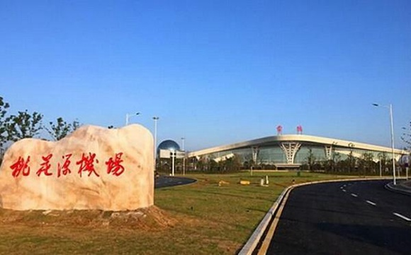2018 Changde Taohuayuan Airport Flights Time Table(April-Nov)