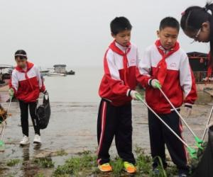 Voluntary Activity Held to Protect Dongting Lake