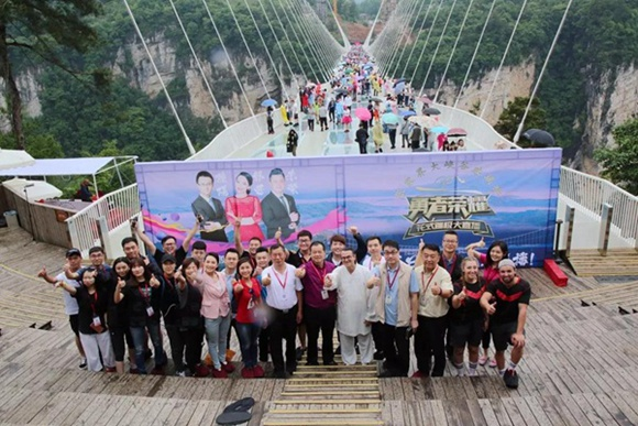 Zhangjiajie Grand Canyon Bungee Jumping