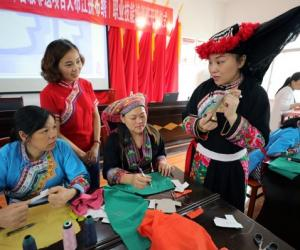 Embroidery Training Conducted to Promote Yao Culture