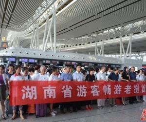 Hunan, Laos Boost Tourism Cooperation