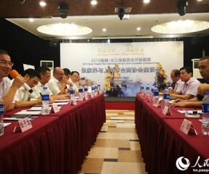 Zhangjiajie held a business promotion conference in Shanghai