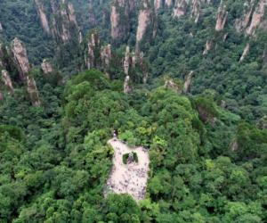 A Picturesque Natural Scene in Zhangjiajie