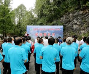 Zhangjiajie Sky Garden Tourism Electric Vehicle officially operated