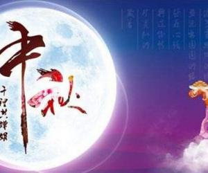Happy Mid-Autumn Festival 2018