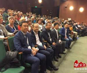 ZJJ delegation participated in the 8th UNESCO World Geopark Conference