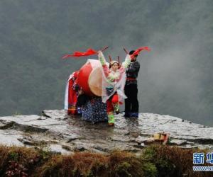 Xiangxi Miao Drum Dance on Cliff