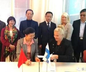 Zhangjiajie and Kouvola sign a memorandum of friendship