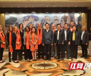 Mr. Ouyang Bin met with Holocaust Memorial Hall's delegation