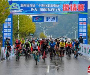 Tianmenshan International Bicycle Invitational Tournament was opened