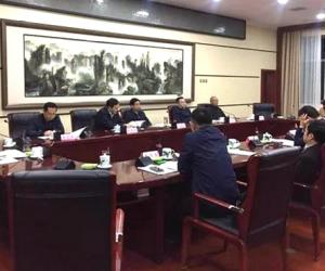 12th Northeast Asian Regional GOV Association will be held in Zhangjiajie