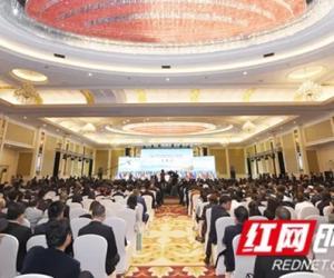 2018 Silk Road Business Summit opened in Zhangjiajie